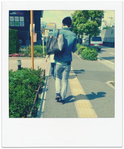 chico bolso